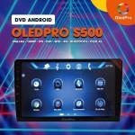 Màn hình DVD Android OledPro S500 - Nâng tầm đẳng cấp xe hơi với phần mềm trợ lý ảo thông minh_0