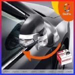 Gập gương lên xuống kính cho Kia Seltos | Thiết bị rất là tiện lợi trên xe hơi LXK Fortuner_0