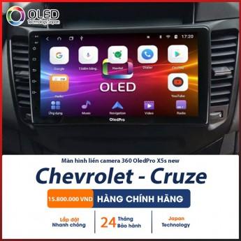 Màn hình liền camera 360 OledPro X5s new cho Chevrolet Cruze