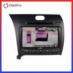 Màn hình DVD Android xe Kia Cerato K3 2013-2015 Oledpro X5s tích hợp Camera 360 quan sát toàn cảnh phiên bản 2020 X5s_0