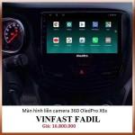 Màn hình liền camera 360 OledPro X6s cho xe Vinfast Fadil - Hình ảnh có độ phân giải cao, chân thực X6s_1